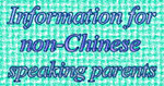 Information for non-Chinese speaking parents